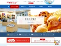 阪九フェリー|九州-関西間の船のご予約・運賃・空席照会