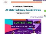 Amusement Park in chirala | Entertainment park in chirala
