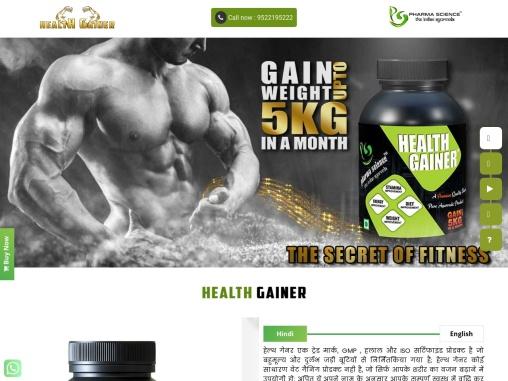 Pharma Ayurvedic Weight Gainer