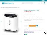 Oxygen Concentrators Online in Muscat | Healthsouq.me