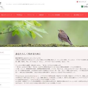 ハートフリースペース – ゲシュタルト・セラピストが主宰する横浜市磯子区にあるカウンセリングルームです。