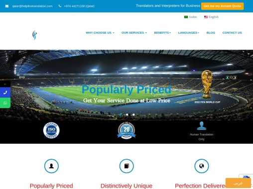 Best Translation Agency in Qatar