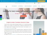 Arabic to English Translation Agency