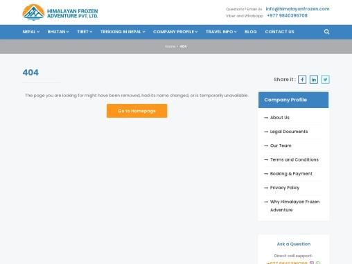 Langtang Gosaikunda Trek – Himalayan Frozen Adventure