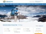Mount Manaslu Base Camp Trekking Route