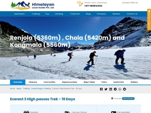 Everest 3 High passes Trek – 19 Days