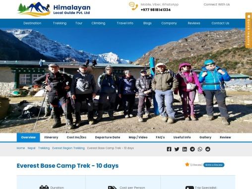Everest Base Camp Trek – 10 days