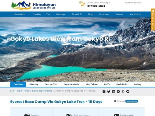 Everest Base Camp Via Gokyo Lake Trek