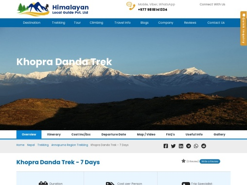 KHOPRA DANDA TREK – 7 DAYS With Himalayan Local Guide