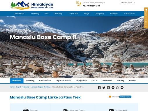 Manaslu Base Camp Larke La Pass Trek