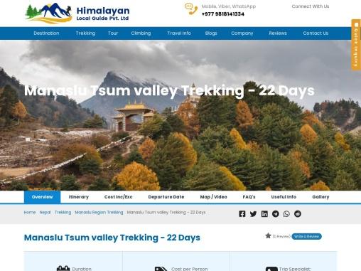 Manaslu Circuit Trek -12 Days With Himalayan Local Guide
