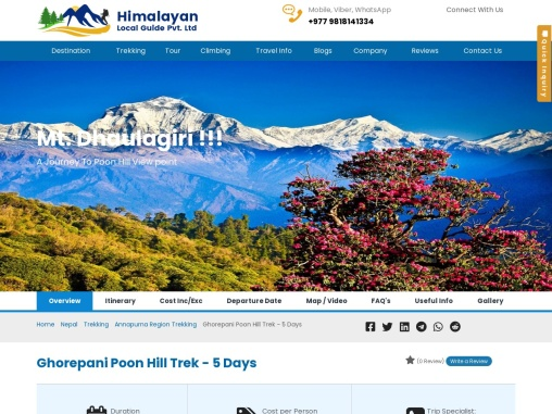 GHOREPANI POON HILL TREK – 5 DAYS | GUIDE | COST | MAP