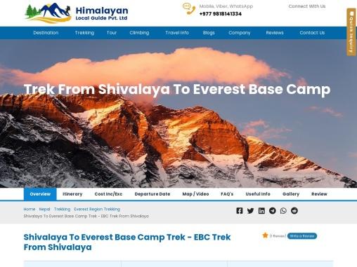 Shivalaya To Everest Base Camp Trek – EBC Trek From Shivalaya