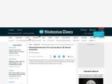 Medveda Omniscience Pvt Ltd, introduces 3D theatre classrooms