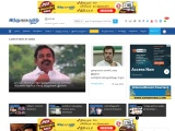 India News in Tamil