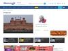 Latest World News – Hindu Tamil News