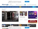 Latest World News – Hindu Tamil New
