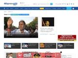 Top Headlines in India – Hindu Tamil News