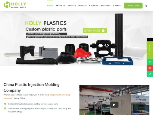 Jiaxing Holly Plastic Limited