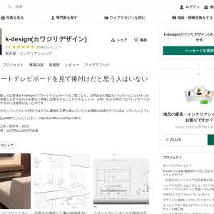 k-design(カワジリデザイン)