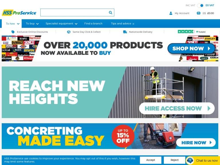 HSS Hire Discount Code screenshot