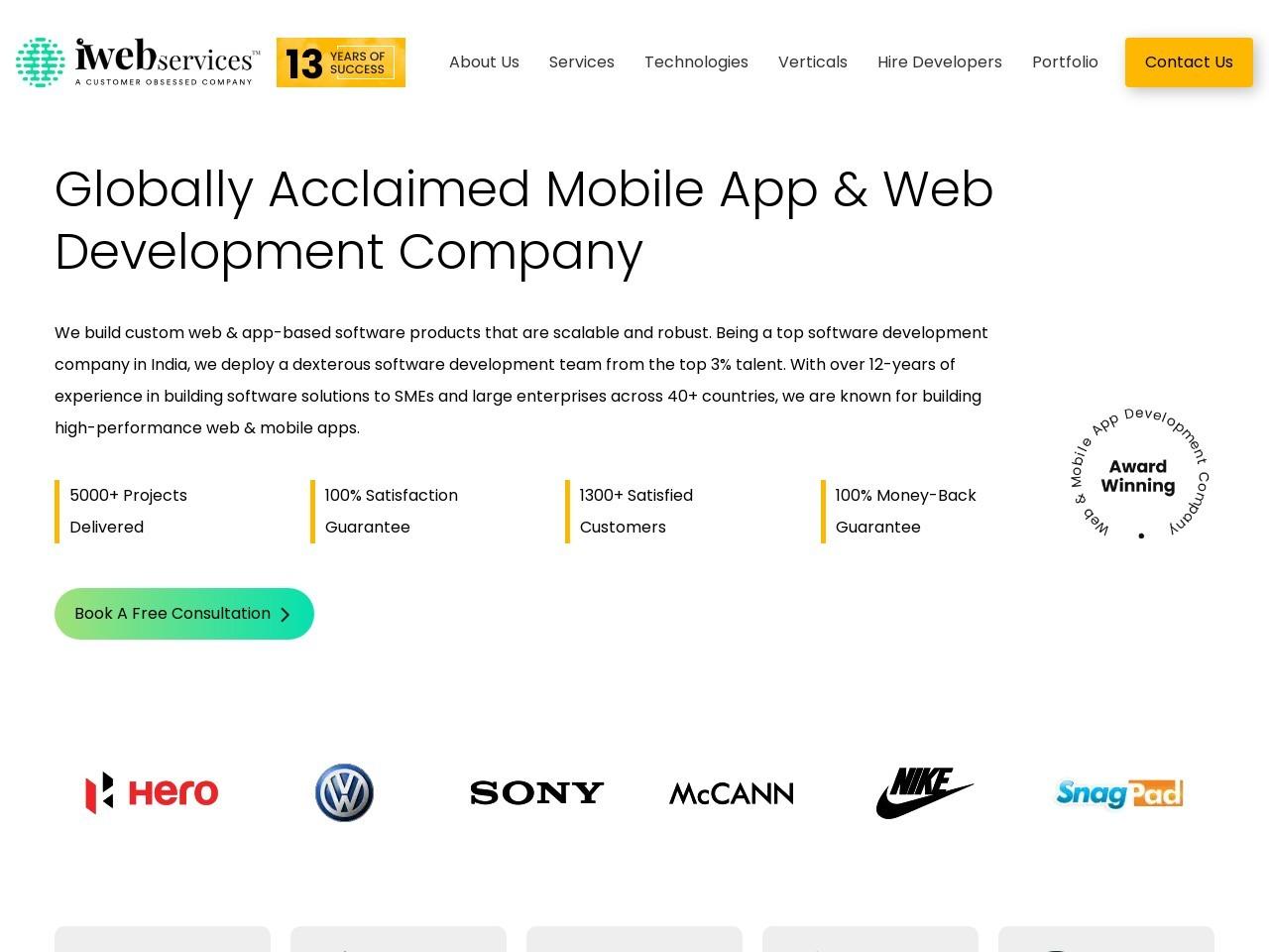 Mobile App Design Services   Mobile App Design Company