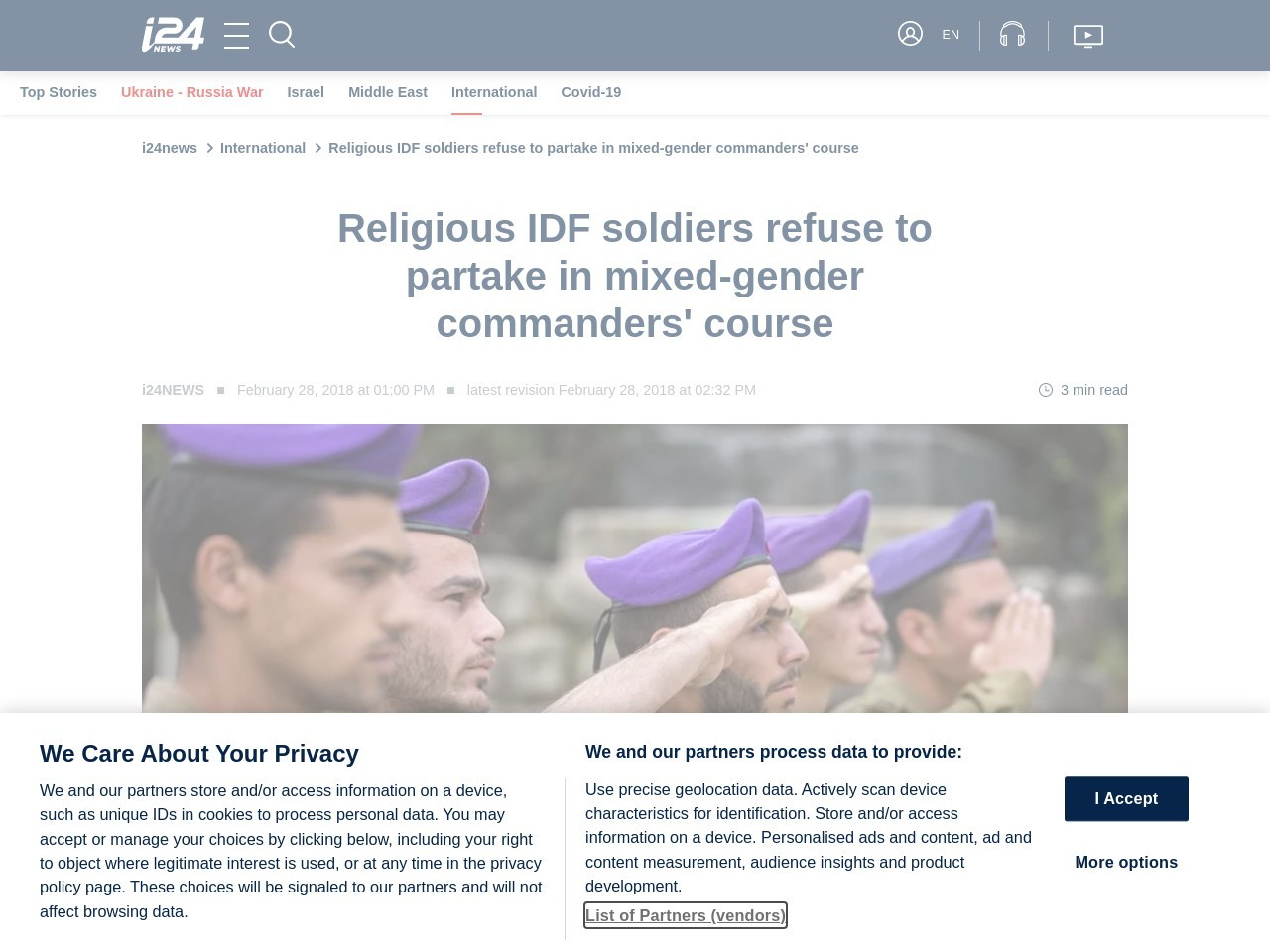 Religious IDF soldiers refuse to partake in mixed-gender commanders'…