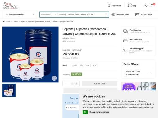 Heptane Suppliers in India   Ibuychemikals