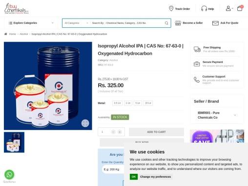 Buy Isopropyl Alcohol Online In India | Ibuychemikals