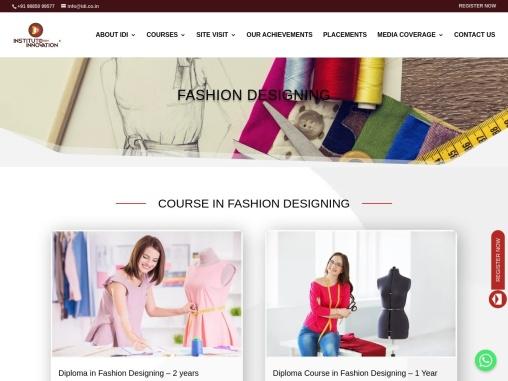 Fashion Designing Institutes in Hyderabad