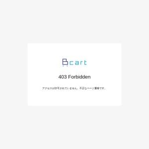 犬服 犬グッズ 猫用品 卸売 仕入れ IDOG&ICAT