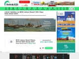 BISE Lahore Board 10th Class Date Sheet 2021 – Ilmkidunya