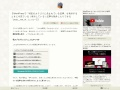 https://www.imamura.biz/blog/cms/wordpress/tips/10006