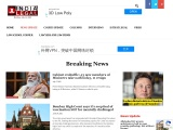 Get the Latest Legal Breaking News – India Legal