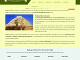 Central India City Guide – Madhya Pradesh – Indian Panorama