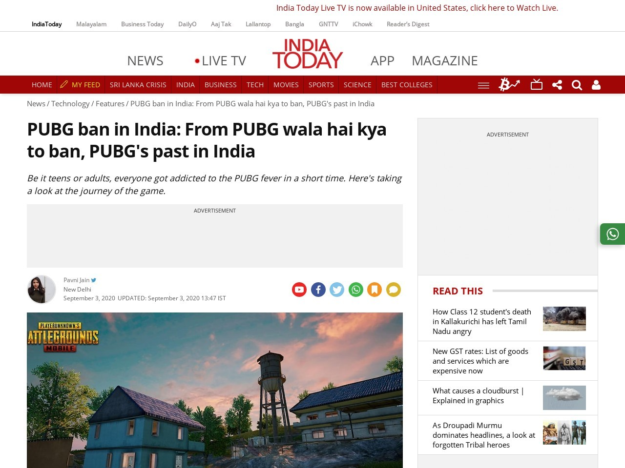 PUBG ban in India: From PUBG wala hai kya to ban, PUBG's past in India