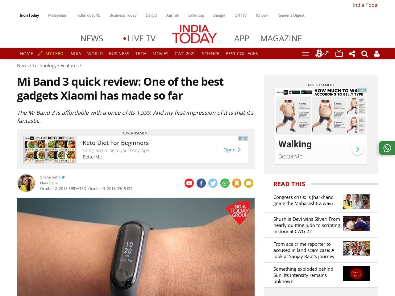 Mi Band 3 quick evaluate: One of the best gadgets Xiaomi has made so far…