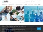 株式会社アイネス(INES Corporation)