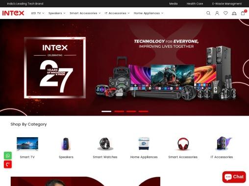 Consumer Electronics | LED TV | Speakers & Accessories