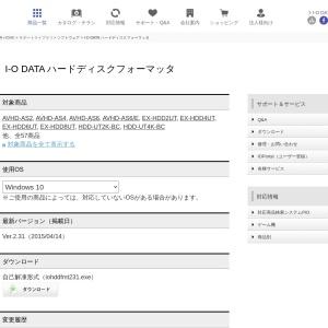 ソフトウェア   サポートライブラリ    IODATA アイ・オー・データ機器
