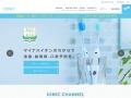 アイオニック公式サイト - アイオニック株式会社 / TOPページ