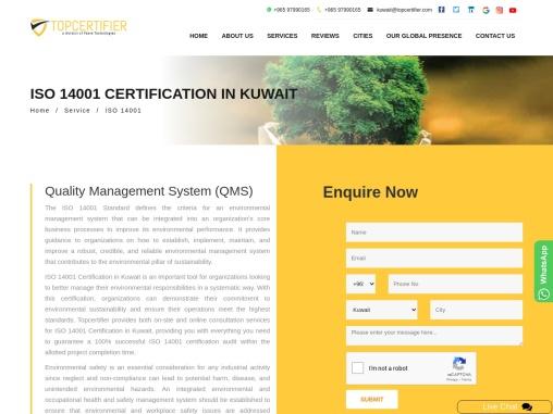 ISO 14001 Certification in Kuwait.