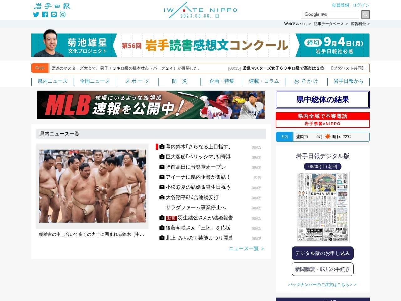 8/5付週間シングルランキング1位はSKE48の「FRUSTRATION」