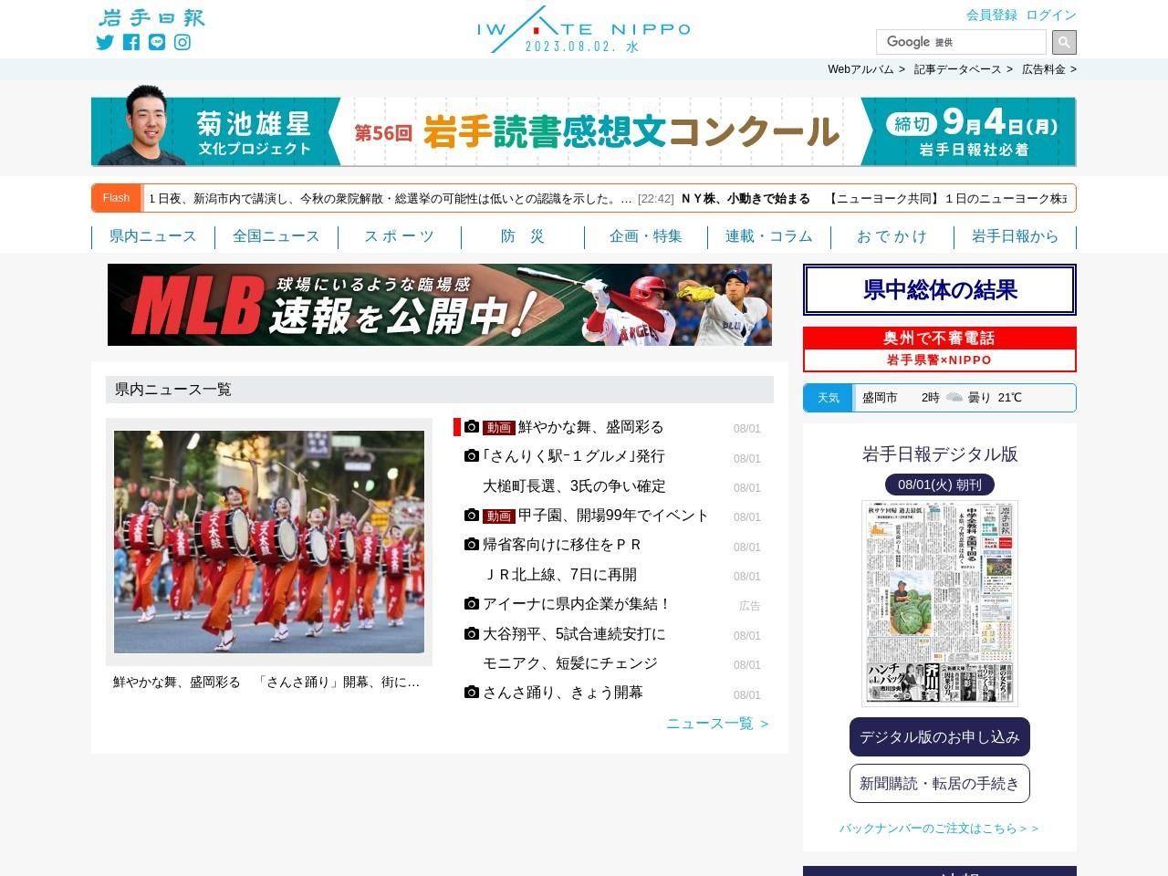 好調続く欅坂46 守屋茜が2週連続「写真集」1位