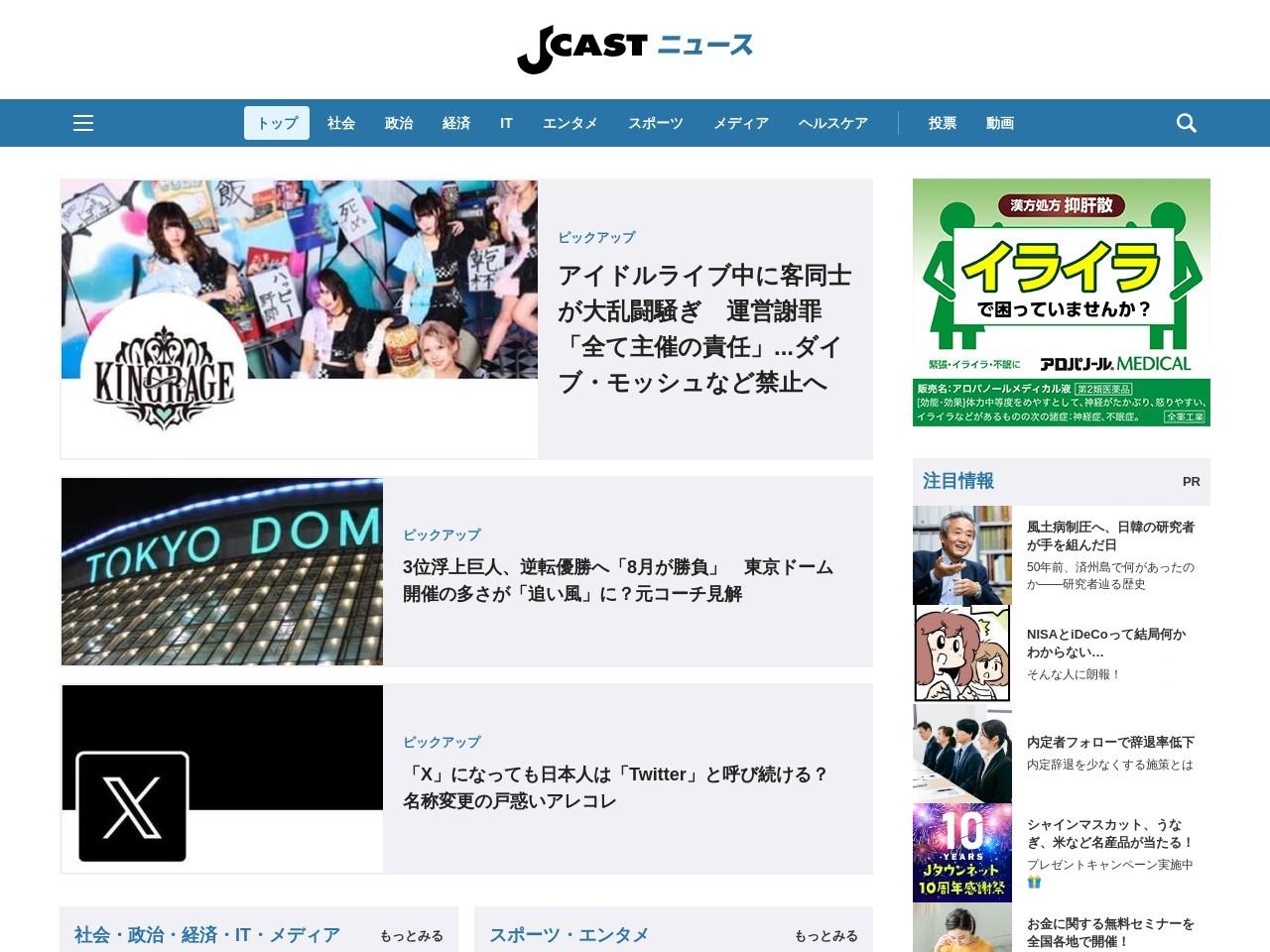 広瀬アリス、憧れの「東京喰種」作者から似顔絵贈られ「ぎゃああぁぁぁぁぁぁぁぁぁぁぁあ!!!」
