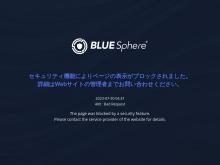 https://www.j-lis.go.jp/spd/map-search/cms_1069.html