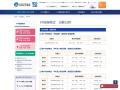 試験日程 | 日本FP協会