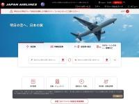 JAL 公式サイト