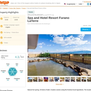 Spa and Hotel Resort Furano LaTerre - Hotels Rooms & Rates | Furano, Hokkaido Hotels & Ryokan | Jalan : Hotel Booking Site