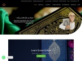 Looking for a platform for learning Quran online? Jamia Quran is the one. We offer the chance to lea